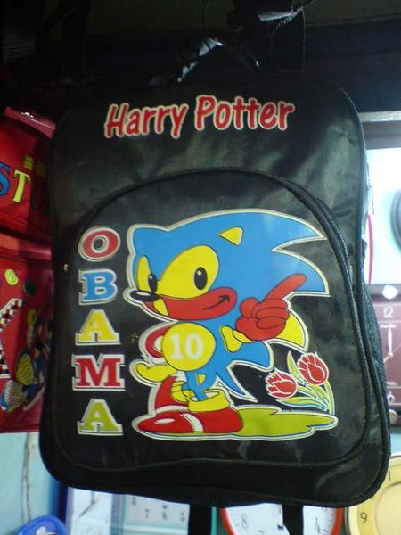 Harry-Potter-Obama-Sonic-Backpack