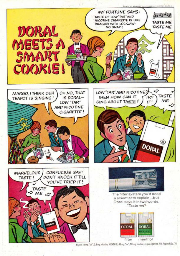 cigarette-ads-smart-cookie