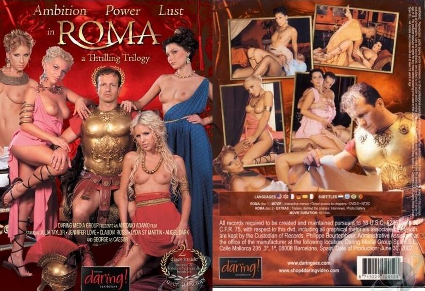 Порно про рим фильм