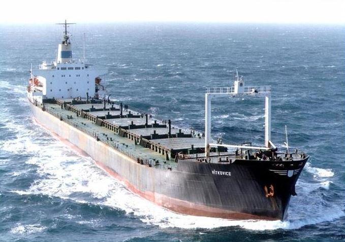 Loď Vítkovice byla se svými 210 metry největším předrevolučním československým plavidlem. Nakonec skončila sešrotována na Tchajwanu.