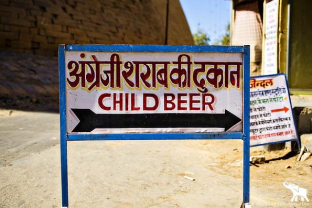 12. Udaipur, Indie