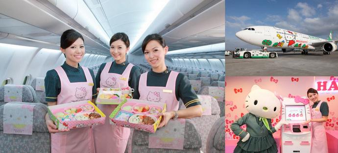 Tchaj-wanské aerolinky EVA Air, které létají z Evropy do Asie a odtud pak do dalších světových destinací (letos na jaře mají i přímou linku Vídeň – Tchaj-pej) mají i speciální letadla Hello Kitty. Děti je milují, a dospělí taky.