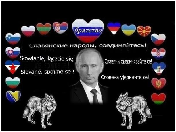 Bojovníci za vlast dnes fungují ve skupině s názvem Slovanský svaz. Toto je její úvodní fotka. Je třeba říkat víc?