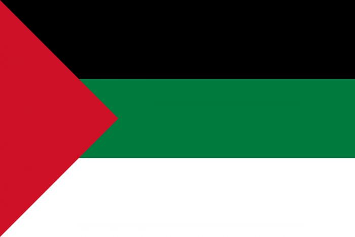 Vzor české vlajky - vlajka Hidžázu (arabsky الحجاز al-Hidžáz), nezávislého království z let 1916 - 1925.  Dnes se jedná o region ležící při pobřeží Rudého moře na západě Saúdské Arábie. Pozvednou ještě islamofobové český prapor?