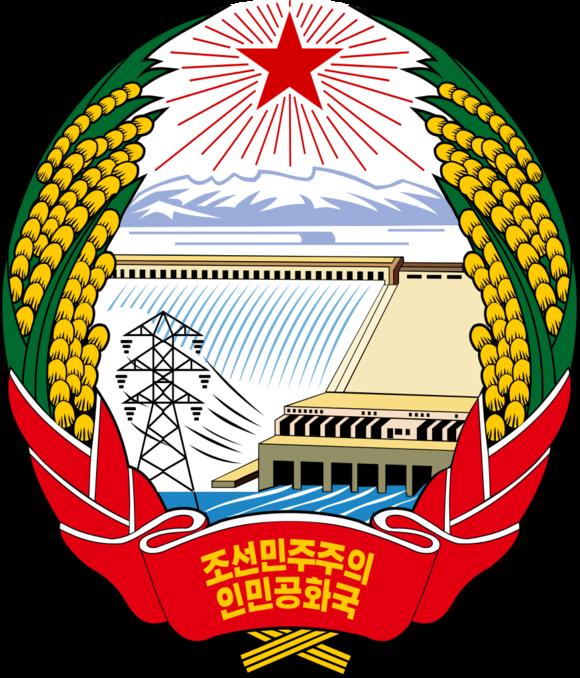 Znak Severní Korey z komunistického logotypu nevybočuje