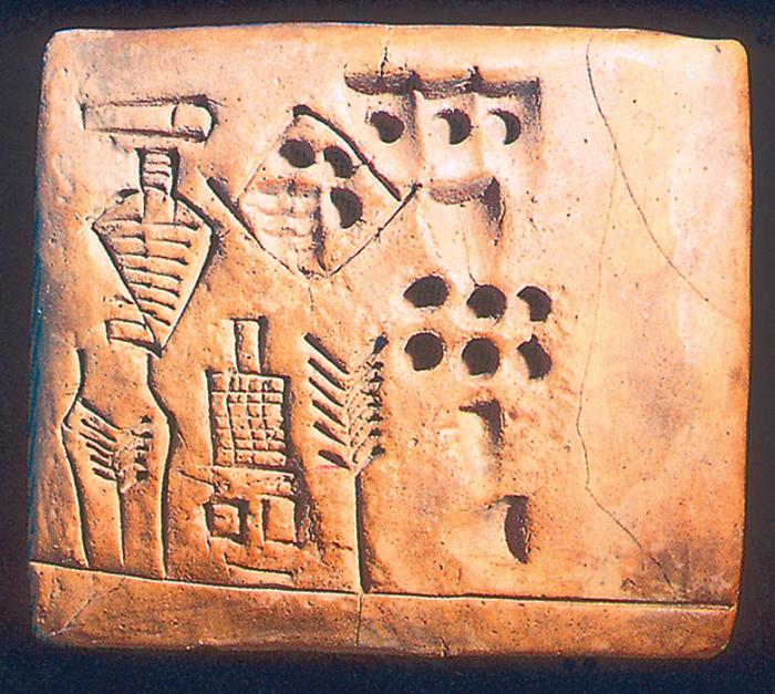 Účetní uzávěrka z konce 4 tis. př.n.l. na hliněné tabulce 7x6,2 cm. Naleziště Uruk - dnešní Irák. Je uložena ve sbírkách společnosti Bernard Quaritch v Londýně. Jedná se o nejstarší dochovaný záznam z účetnictví.