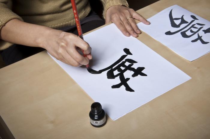 """K vytvoření krásné kaligrafie je zapotřebí kvalitního materiálu. Japonský papír """"Waši"""" a tuš """"Sumi"""" jsou nenahraditelné."""