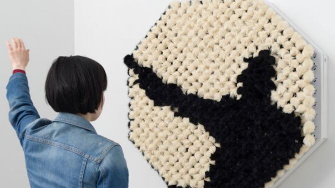 5interaktivních uměleckých instalací: je to genialita, nebo hračičkářství?
