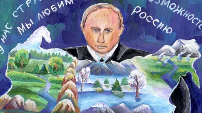Vladimír Putin jako vlkobijec či sluníčko: nejlepší kousky zvýtvarné soutěže, které se ruské děti povinně účastní
