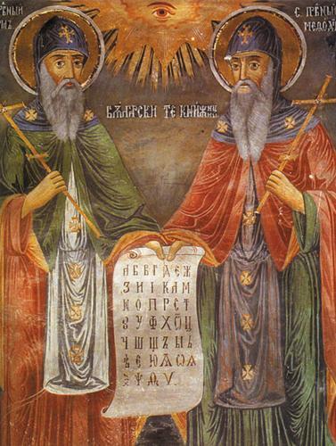 Cyril a Metoděj na nástěnné malbě