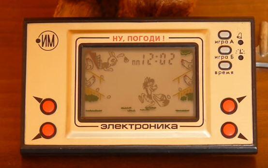 Digi hry se ovládaly pomocí dvou případně čtyř tlačítek.