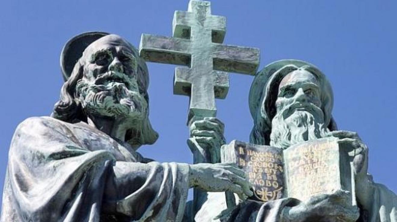 O významnosti Cyrila a Metoděje svědčí i to, že jejich odkaz přežívá již více než 11 století.