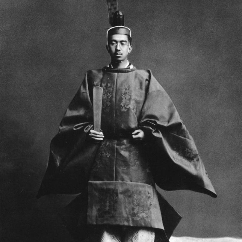 Císař Hirohito