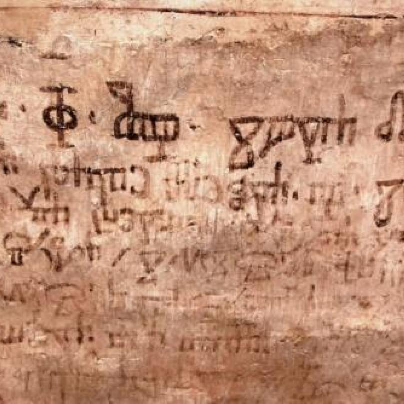 Cyril s Metodějem zároveň školili i nové kněží. Společně solunští bratři sepsali též Zakon sudnyj ljudem tedy soudní zákoník pro laiky.