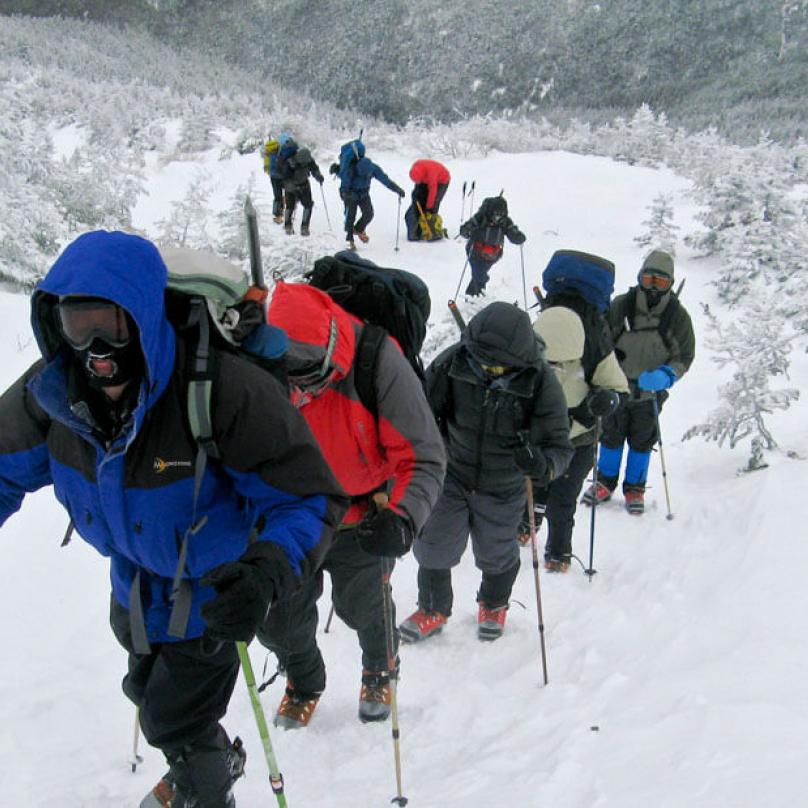 Cestou k vrcholu