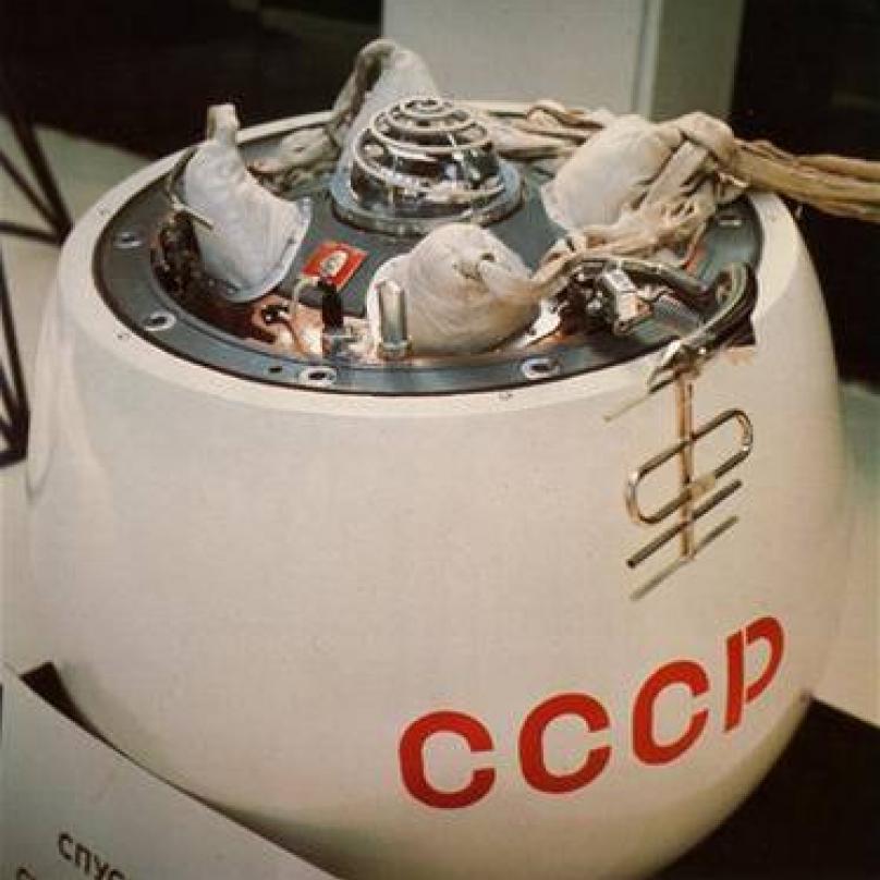 Sovětská sonda Veněra 7.