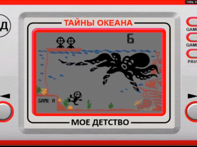 Populární hra Tajemství oceánu neboli Chobotnice