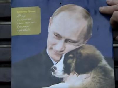 Putinova vertikála moci stojí čím dál víc na kultu jeho osobnosti. Ten vedle siláckých gest posilují i roztomilé výjevy