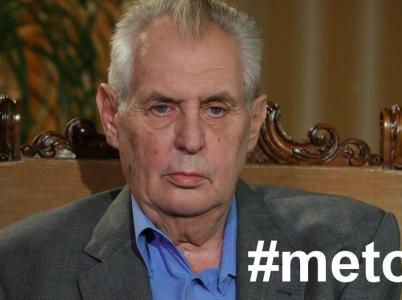 Miloš Zeman se stal součástí kampaně MeToo