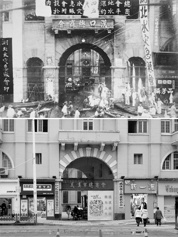 2. Wu-chan v roce 1931 a 2016